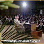 صورة من الأمسية الشعرية المقامة في سوريا عام 2002