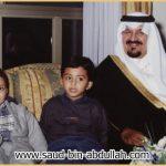 صورة لسيدي صاحب السمو الملكي الأمير سلطان بن عبد العزيز مع أبنائي عبد الله وسلطان