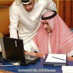 سمو الامير سعود بن عبدالله في أمسية دبي (امسية الامسيات)