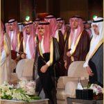 ( أمسية الرياض عام 2009م )