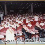 صورة الجمهور في أمسية الشارقة 2003