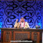 صاحب السمو الامير الدكتور الشاعر/ سعود بن عبدالله ( أمسية الرياض عام 2009م )