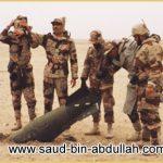 صورة مع مجموعة من أفراد القوات السعودية أثناء حرب تحرير الكويت عام 1991 بجانب صاروخ لم ينفجر