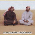 صورة مع ناصر السبيعي
