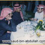 صورة مع سمو الأمير عبد الرحمن بن مساعد بن عبد العزيز و سمو الأمير نواف بن فيصل بن فهد بن عبد العزيز