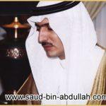 الشاعر سعود بن عبد الله