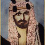 صورة لجدي لوالدي الأمير محمد بن عبد الرحمن – يرحمه الله –