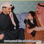 صورة لـ سيدي صاحب السمو الملكي الأمير سلمان بن عبد العزيز محتضننا إبني عبد الله