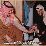 صورة لي أنا وإبني عبد الله مع سيدي سمو الأمير سلمان بن عبد العزيز حفظه الله