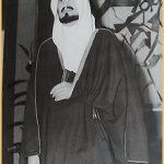 صور والدي سمو الأمير عبد الله بن محمد بن عبد الرحمن – يرحمه الله –