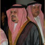صاحب السمو الملكي الأمير/ عبدالرحمن بن مساعد رئيس نادي الهلال ( أمسية الرياض عام 2009م )