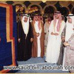 صورة في البحرين مع الشيخ عيسى بن راشد آل خليقة