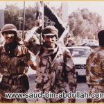 صورة لي مع أخي المقدم الأمير سلطان بن سعود بن محمد آل سعود إثناء عملية تحرير الكويت