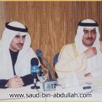 صورة أثناء مؤتمر صحفي في دولة الكويت