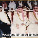 صورة لي مع سمو الأمير الوليد بن طلال بن عبد العزيز و سمو الأمير فيصل بن خالد بن عبد العزيز