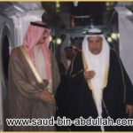 صورة في البحرين مع وزير العدل