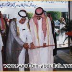 صورة مع الشيخ عيسى بن راشد آل خليقة