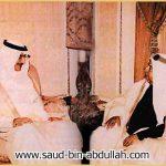صورة مع سمو الشيخ عيسى بن سلمان – رحمه الله – أمير دولة البحرين