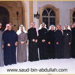 صورة في منزل أحمد المشاري في امسية هلا فبراير سنة 1999